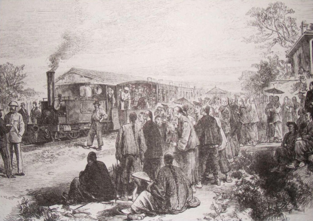 Opening of the line in 1886. The British imported Chinese labor to assist in the building of the line.